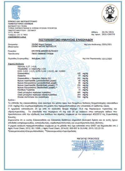 health-certificate-2021