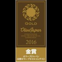 japan-2016